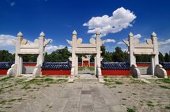 Chinese architecture-Temple of Heaven. Temple of Heaven is representative of traditional Chinese architecture Royalty Free Stock Image