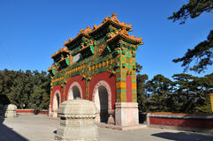 Chinese archway Royalty Free Stock Image