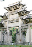 Chinese archway Royalty Free Stock Images