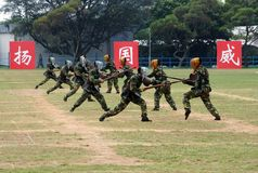 Chinese army in Hong Kong garrison. The Peoples Liberation Army Hong Kong Garrison is a garrison of the Peoples Liberation Army (PLA) of the Peoples Republic of Royalty Free Stock Photo