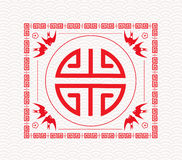 Chinese Art Elements Royalty Free Stock Image