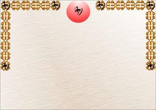 Chinese art on rice paper. Chinese border on rice paper in 3d Royalty Free Stock Photography