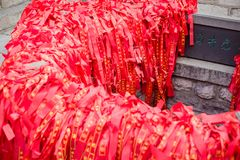 The Chinese article red cloth Stock Photos