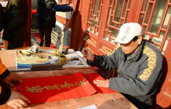 Chinese artist stock photos
