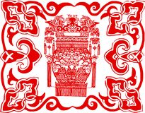 Chinese Artistic Pattern Royalty Free Stock Images