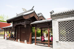 Chinese Asia, Beijing, Asia China, Beijing, Olympic Park, sinking, garden,The courtyard, Royalty Free Stock Image