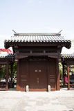 Chinese Asia, Beijing, Asia China, Beijing, Olympic Park, sinking, garden,The courtyard, Stock Photography