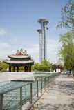 Chinese Asia, Beijing, Asia China, Beijing, Olympic Park, sinking, garden,The antique architecture and modern architecture, Stock Photo
