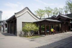 Chinese Asia, Beijing, Asia China, Beijing, Olympic Park, sinking, garden,The courtyard, Stock Photo
