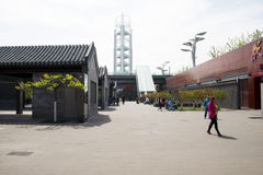 Chinese Asia, Beijing, Asia China, Beijing, Olympic Park, sinking, garden,The courtyard, Royalty Free Stock Photo