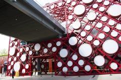 Chinese Asia, Beijing, Asia China, Beijing, Olympic Park, sinking, garden,Red drum Stock Photos