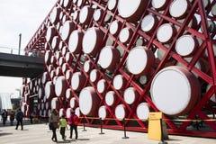 Chinese Asia, Beijing, Asia China, Beijing, Olympic Park, sinking, garden,Red drum Stock Image