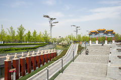Chinese Asia, Beijing, Asia China, Beijing, Olympic Park, sinking, garden Stock Images
