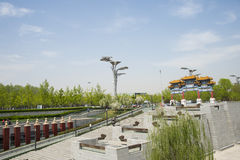 Chinese Asia, Beijing, Asia China, Beijing, Olympic Park, sinking, garden Stock Photography