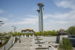 Chinese Asia, Beijing, Asia China, Beijing, Olympic Park, sinking, garden Royalty Free Stock Image