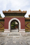 Chinese Asia, Beijing, Beihai Park, the ancient building, door hole Royalty Free Stock Photo