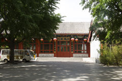 Chinese Asia, Beijing, Beihai Park, ancient buildings, Temple Royalty Free Stock Photo