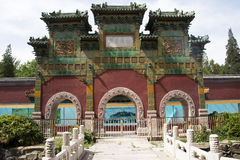 Chinese Asia, Beijing, Beihai Park, glazed workshop Royalty Free Stock Photos