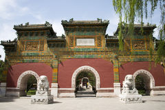 Chinese Asia, Beijing, Beihai Park, the Royal Garden, ancient architecture, decorated archway Stock Photography