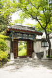 Chinese Asia, Beijing, Beihai Park, the Royal Garden, the gatehouse Royalty Free Stock Images
