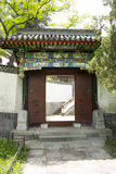 Chinese Asia, Beijing, Beihai Park, the Royal Garden, the gatehouse Stock Photos
