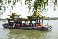 Chinese Asia, Beijing, Beihai Park, the water boat Stock Photo