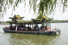 Chinese Asia, Beijing, Beihai Park, the water boat Stock Photo