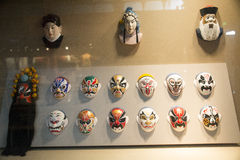Chinese Asia, Beijing, the capital museum, opera mask Stock Images