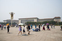 Chinese Asia, Beijing, the Great Hall of the people Royalty Free Stock Photography