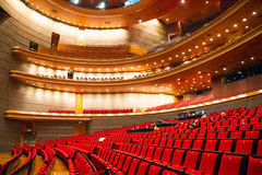 Chinese Asia, Beijing, the National Grand Theater, opera Royalty Free Stock Photo