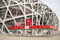 Chinese Asia, Beijing, the National Stadium Royalty Free Stock Photos