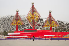 Chinese Asia, Beijing, the National Stadium Royalty Free Stock Photography