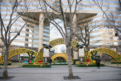 Chinese Asia, Beijing, New Year decoration, modern architecture. Asian China, Beijing, Cofco Plaza, modern architecture, large construction groups a set of Grade royalty free stock images