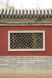 Chinese Asia, Beijing, the very characteristics of the wall Stock Photo