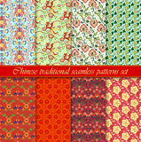 Chinese asian seamless vector pattern background set. Traditional ornament. Stock Image