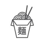Chinese or Asian TakeOut Box with Noodles and Japanese kanji that say `Noodles`. Stock Photos