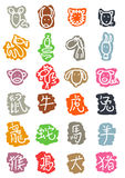 chinese astrology Icons stock photo
