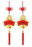 Chinese Auspicious Ornaments Royalty Free Stock Images