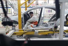 Chinese automotive manufacturing company Stock Image