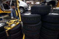 Chinese automotive manufacturing company Stock Photo