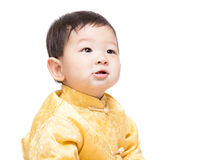 Chinese baby boy looking up Royalty Free Stock Photography