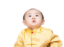 Chinese baby boy looking up Royalty Free Stock Photo