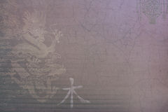 Chinese background. With dragon and lantern Royalty Free Stock Photos