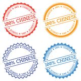 100% Chinese badge isolated on white background. Flat style round label with text. Circular emblem vector illustration Stock Images