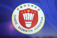 Chinese badminton association Royalty Free Stock Photos