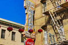 Chinese Bakery Royalty Free Stock Image