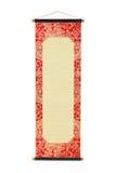 Chinese Bamboerol Stock Afbeeldingen