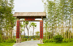 Chinese bamboo landscaping garden gate stock images