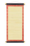 Chinese Bamboo Scroll. With Decorative Border On White Background Royalty Free Stock Photos