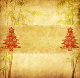 Chinese bamboo trees with texture of handmade paper Stock Photography